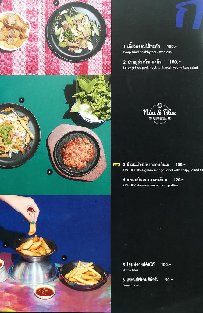 Kin+Hey by Greyhound Cafe泰國曼谷menu 16