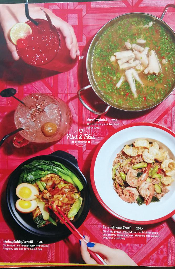 Kin+Hey by Greyhound Cafe泰國曼谷menu 13