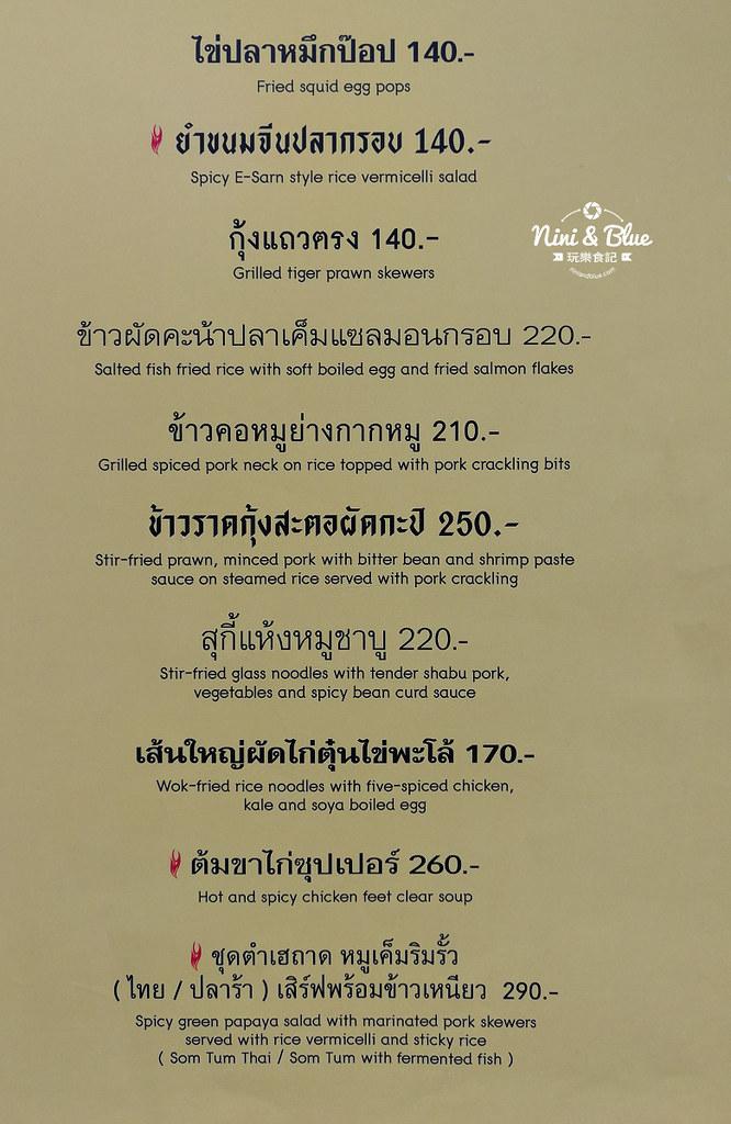 Kin+Hey by Greyhound Cafe泰國曼谷menu 11