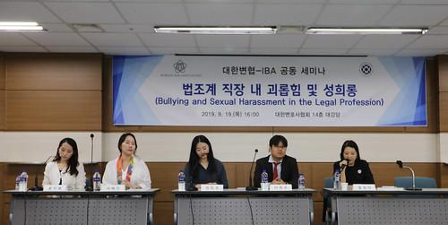 bullying and harassment seminar south korea