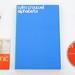 Death Of A Typographer (Stedelijk Remix)