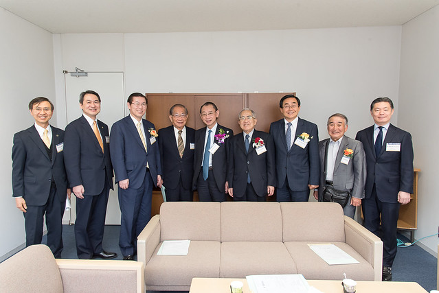 Japan-2016-04-06-Diplomats Hold Tokyo Forum on Disarmament