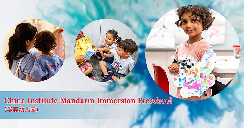 Mandarin Immersion Preschool Classroom Setup