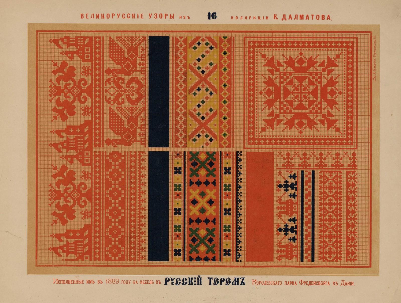 russkie-vyshivki-1889-018
