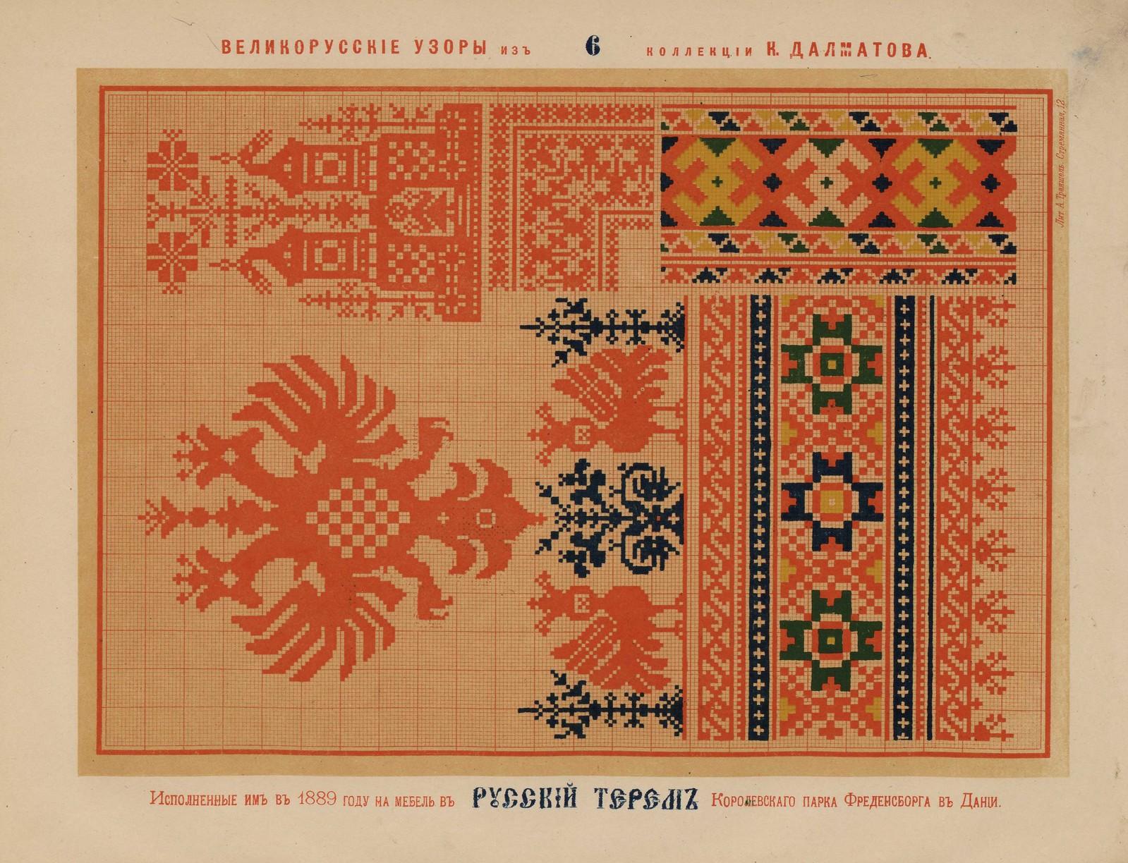 russkie-vyshivki-1889-008