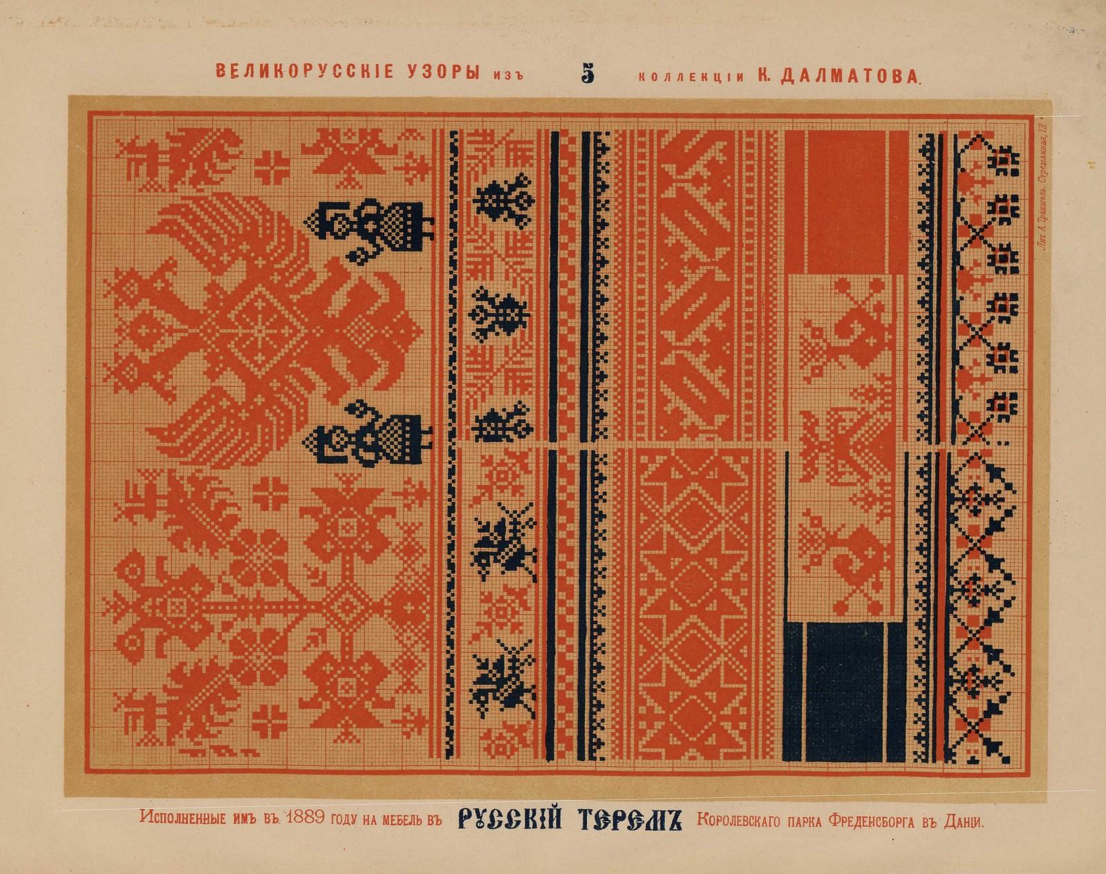 russkie-vyshivki-1889-007