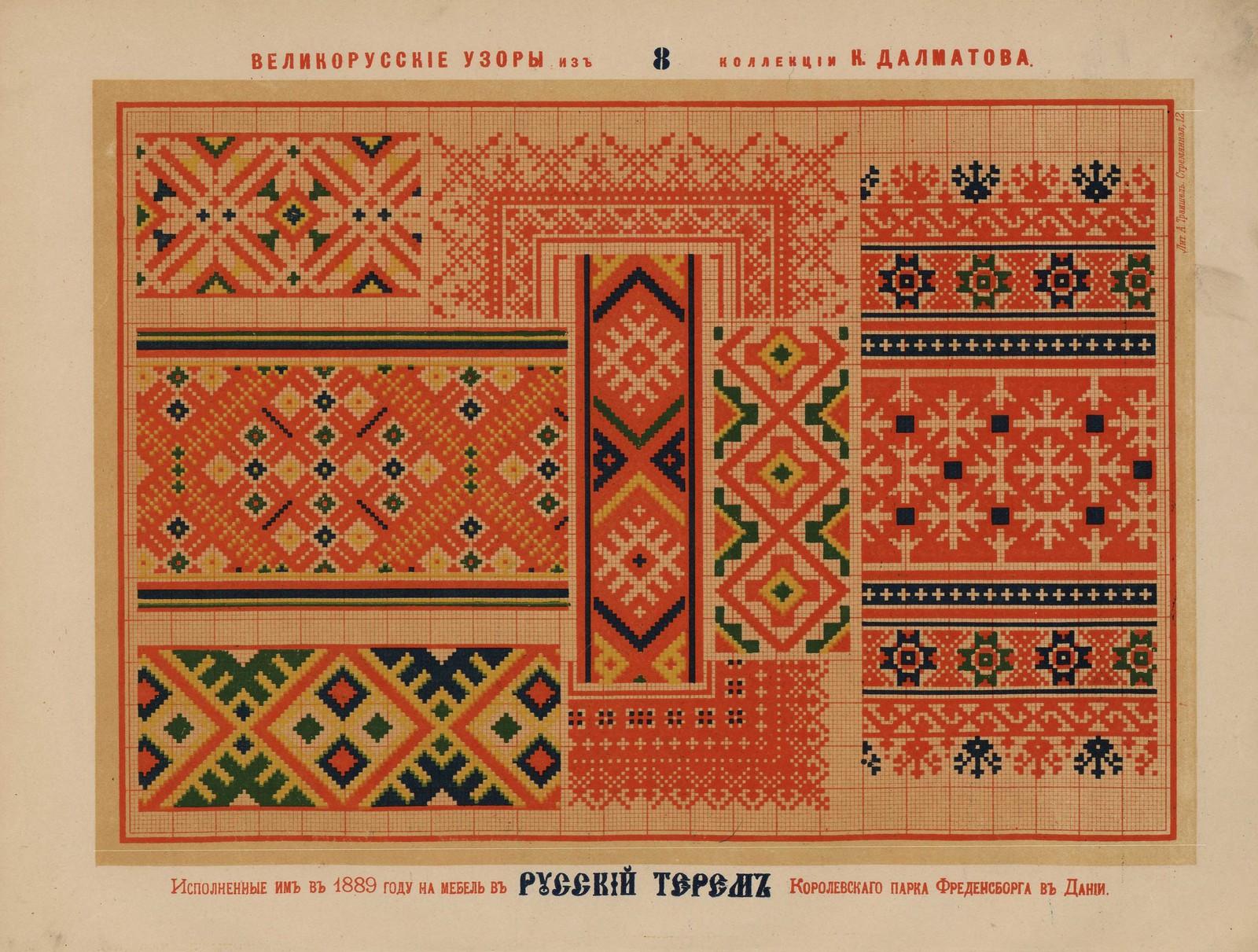 russkie-vyshivki-1889-010