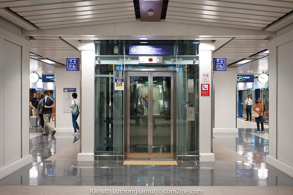 Platform MRT สถานีสนามไชย - Sanam Chai Station
