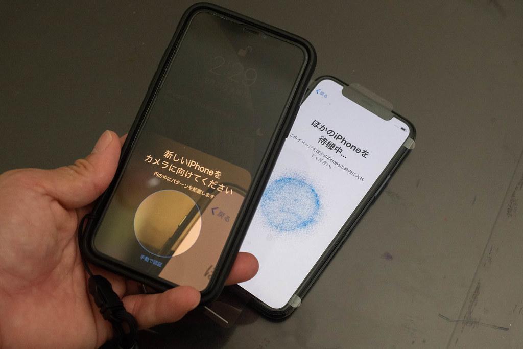iPhone11Pro-5