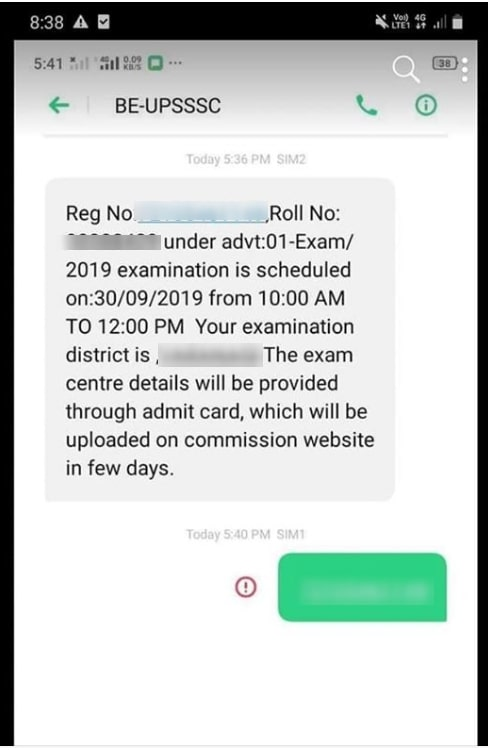 UPSSSC Lower PCS Admit Card in few days, says SMS that candidates received today with exam date and district
