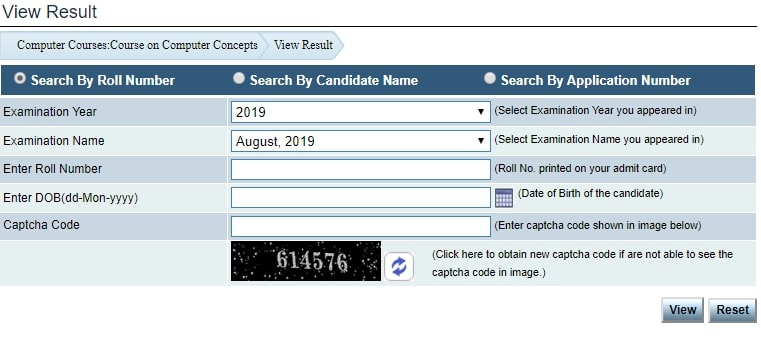 CCC Result August 2019 Declared By NIELIT; Know How To Check Here