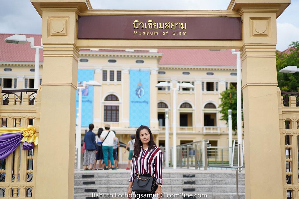 Museum of Siam MRT สถานีสนามไชย - Sanam Chai Station