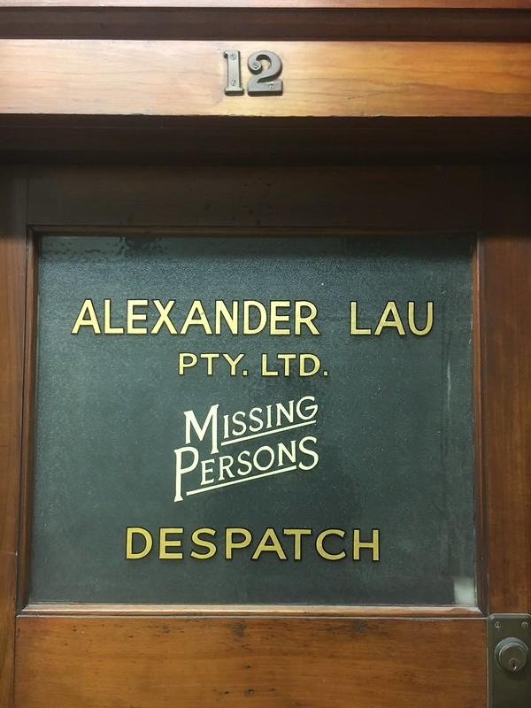 Missing Persons. Nicholas Building.