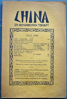 Nederlandsch-Chineesche Vereeniging: China (magazine, July 1926)