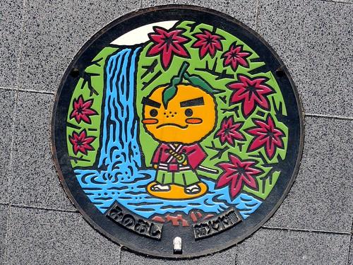 Minoh Osaka, manhole cover 2 (大阪府箕面市のマンホール2)