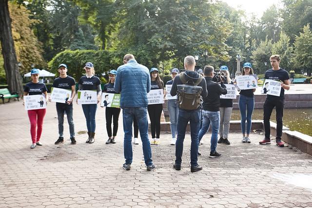 Flash mob no corruption in education 2019