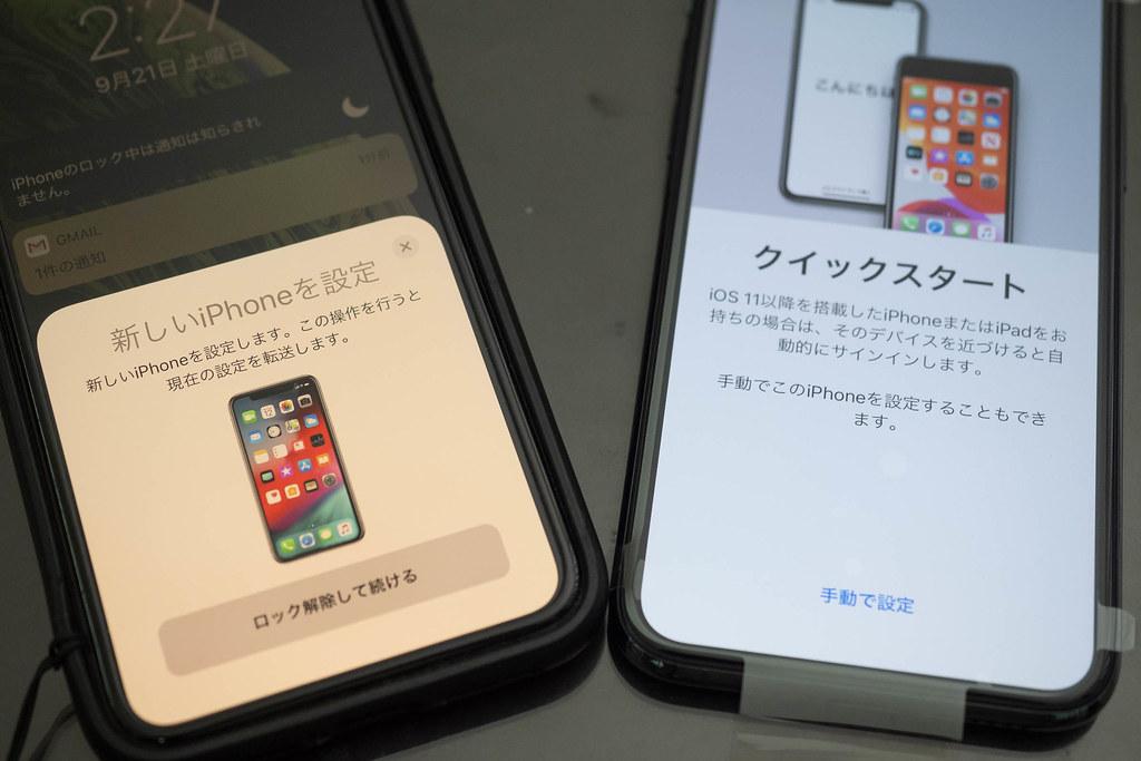 iPhone11Pro-4