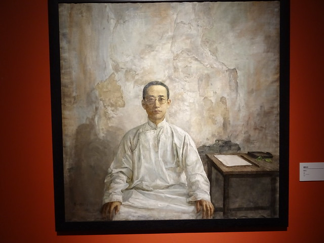 Painting in China Art Museum Shanghai