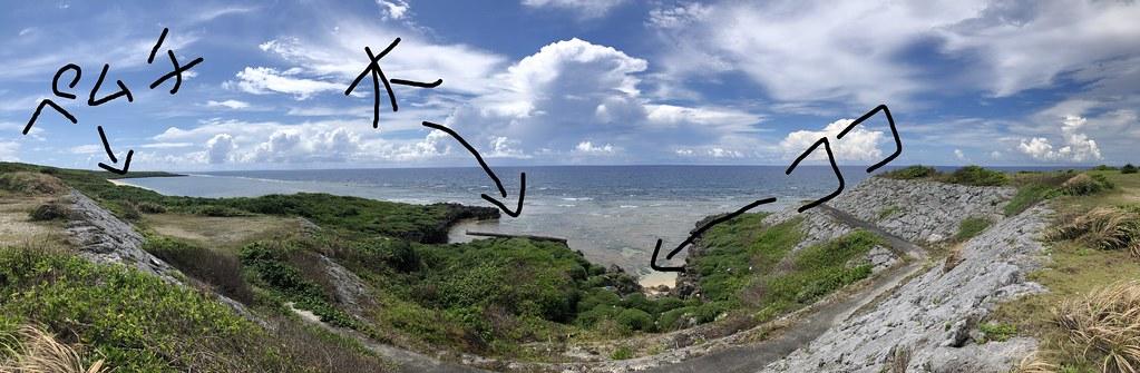 波照間島のスポット