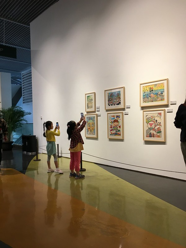Kids in China Art Museum Shanghai