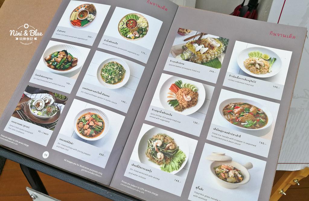 Savoey Seafood泰國曼谷海鮮餐廳 玻璃屋45