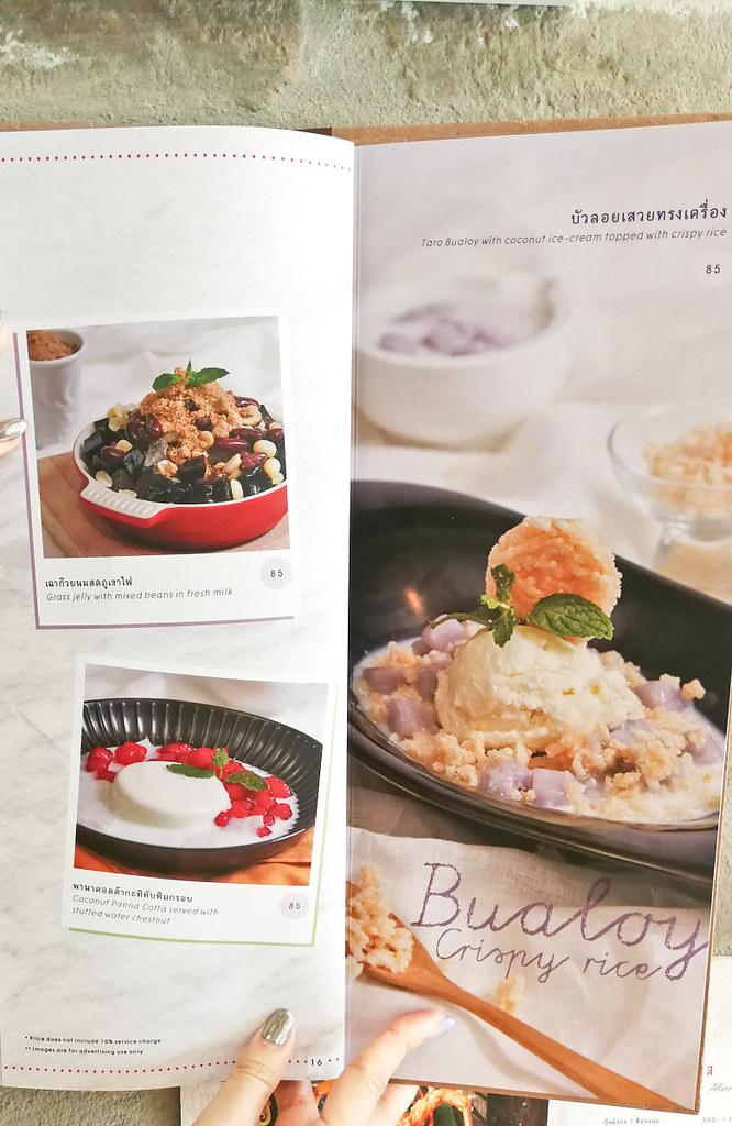 Savoey Seafood泰國曼谷海鮮餐廳 玻璃屋41