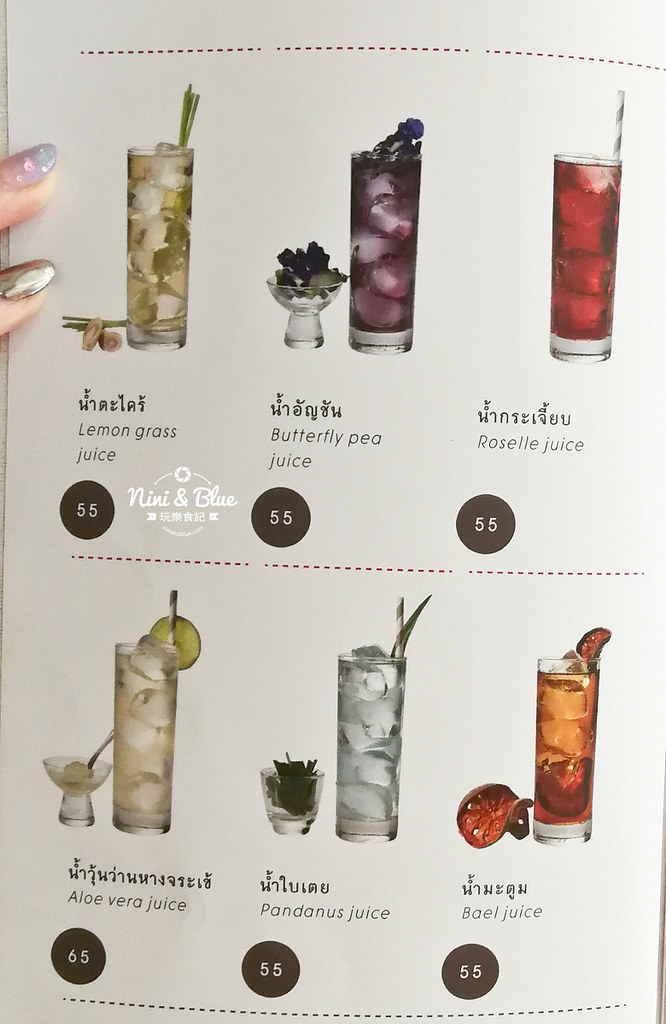 Savoey Seafood泰國曼谷海鮮餐廳 玻璃屋36