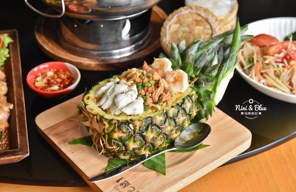Savoey Seafood泰國曼谷海鮮餐廳 玻璃屋06