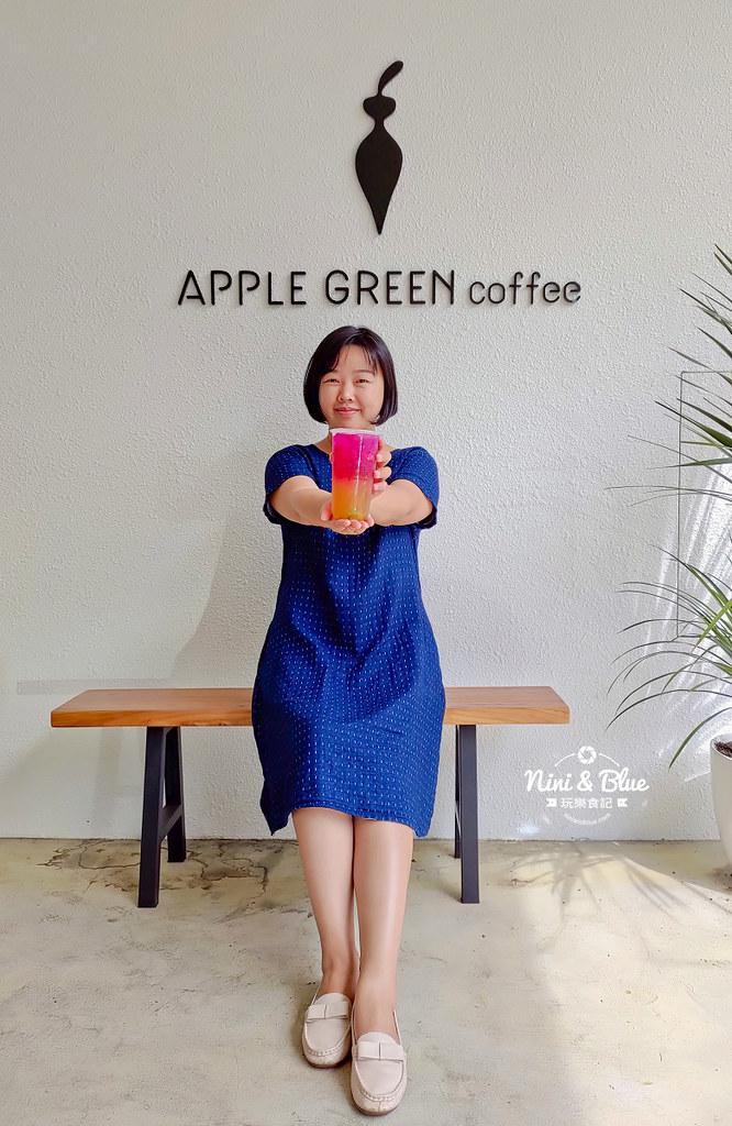 蘋果綠 Apple Green Coffee22