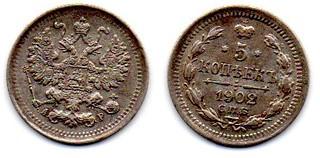 ¿Dónde conseguir rublos en circulación? 48771975037_44e4bdf994_n