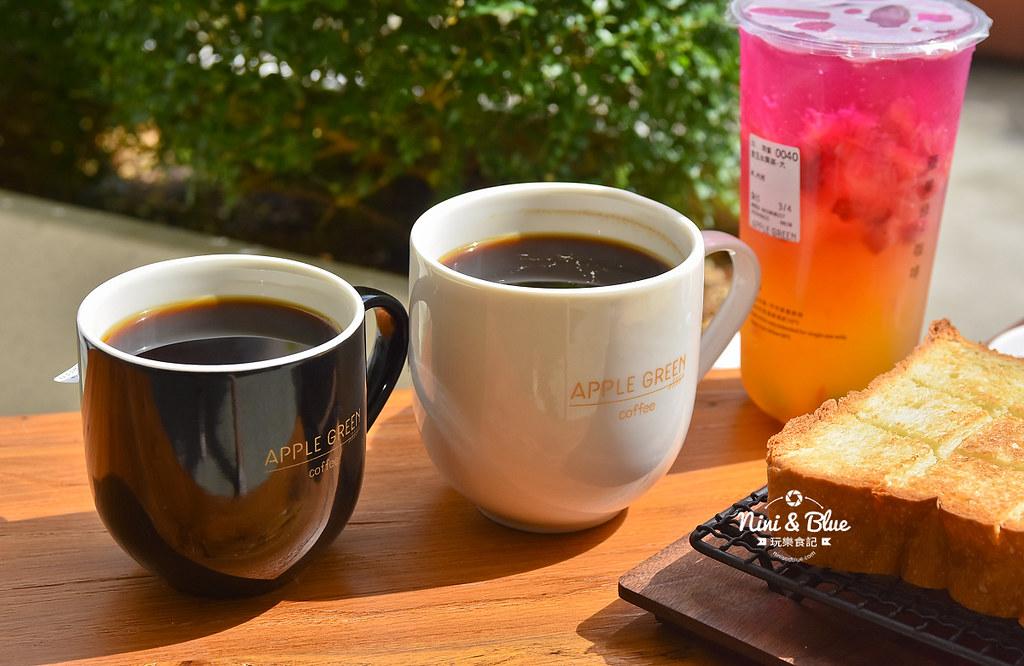 蘋果綠 Apple Green Coffee04