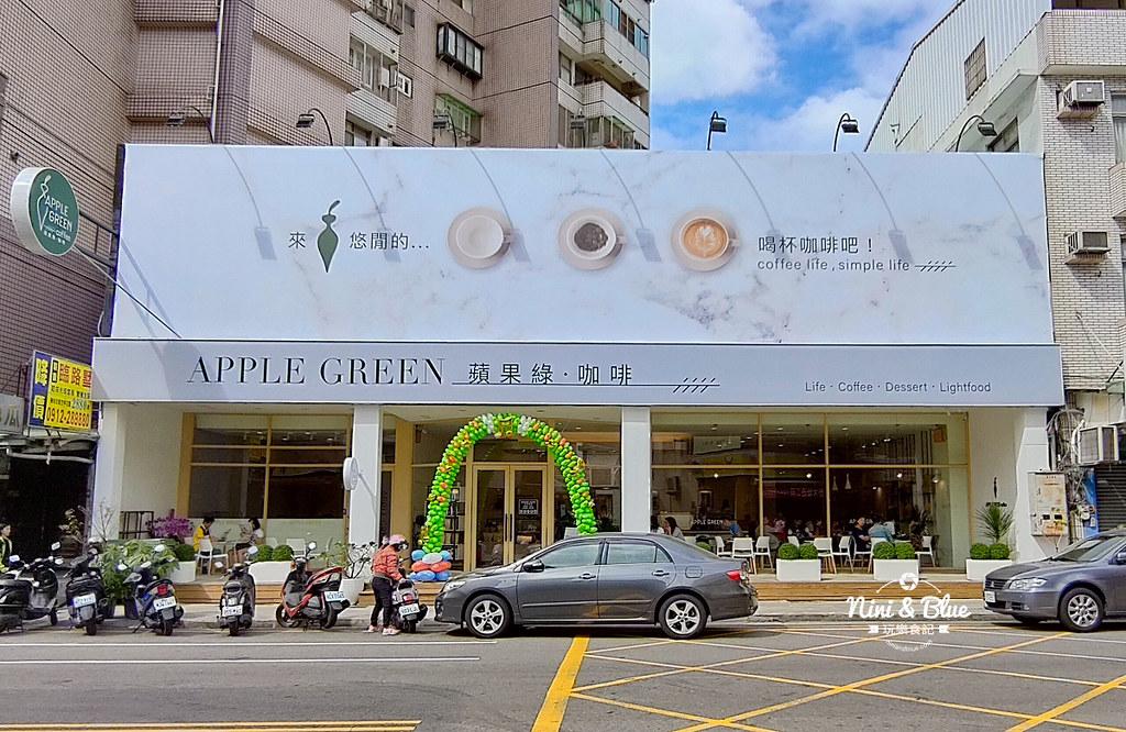 蘋果綠 Apple Green Coffee19