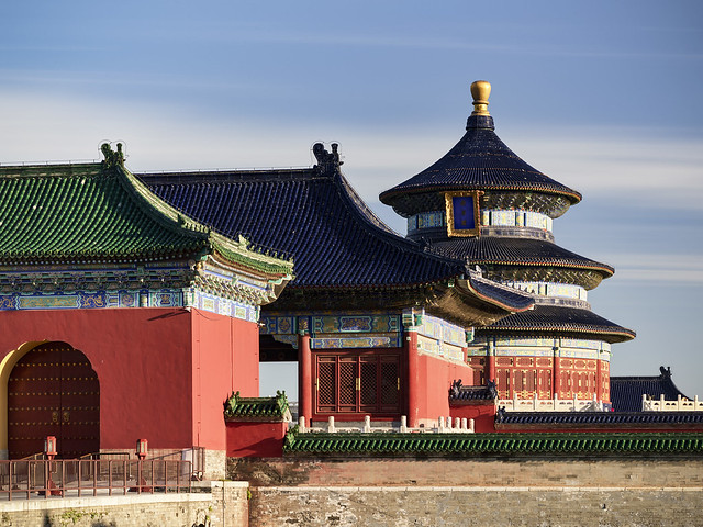 P0001103 Beijing Trip - 12-Sep-2019 to 15-Sep-2019