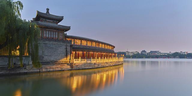 P0001051 Beijing Trip - 12-Sep-2019 to 15-Sep-2019