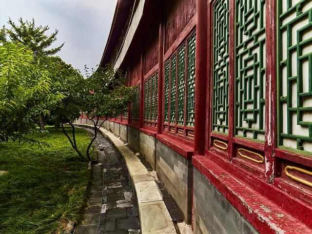P0001046 Beijing Trip - 12-Sep-2019 to 15-Sep-2019