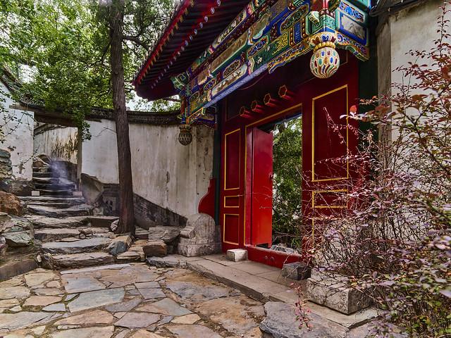 P0001043 Beijing Trip - 12-Sep-2019 to 15-Sep-2019