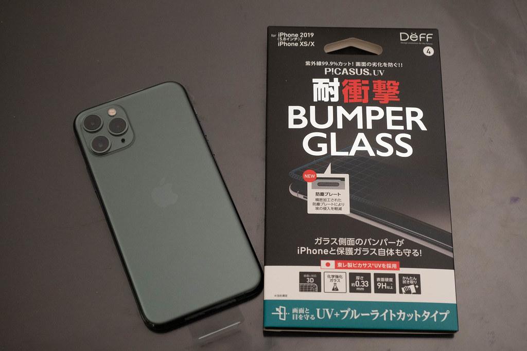 Deff_BUMPERGLASS-3
