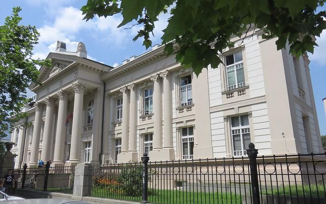 Belgrade University Carnegie Library (Belgrade, Serbia)