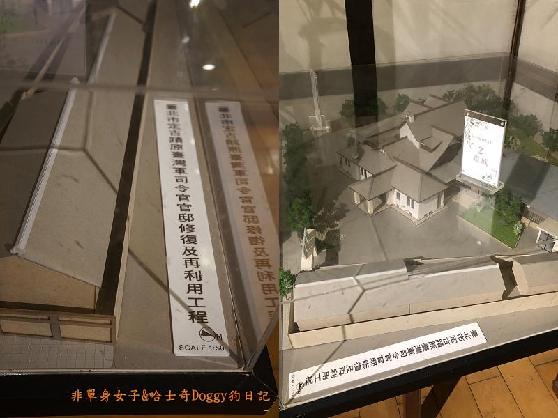 孫立人官邸20