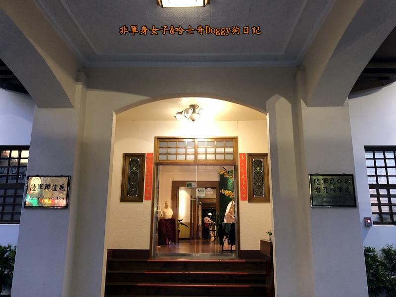 孫立人官邸15