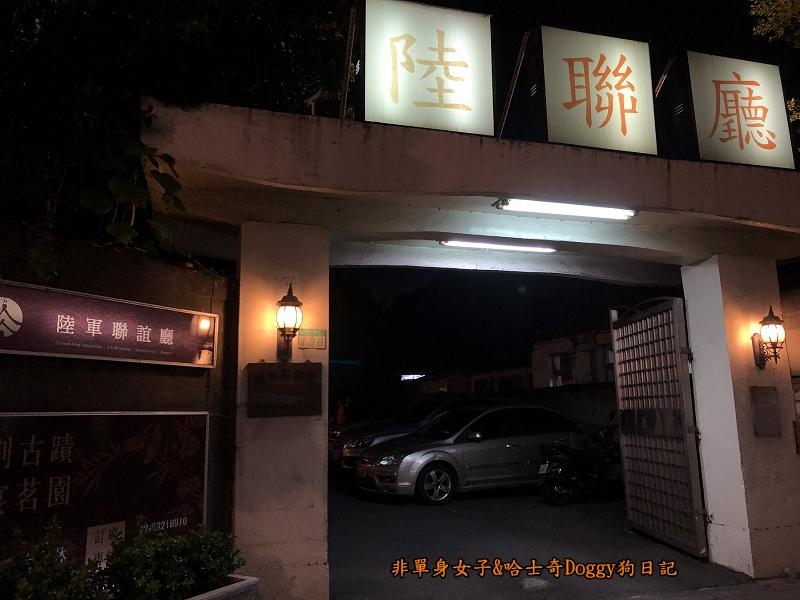 孫立人官邸03