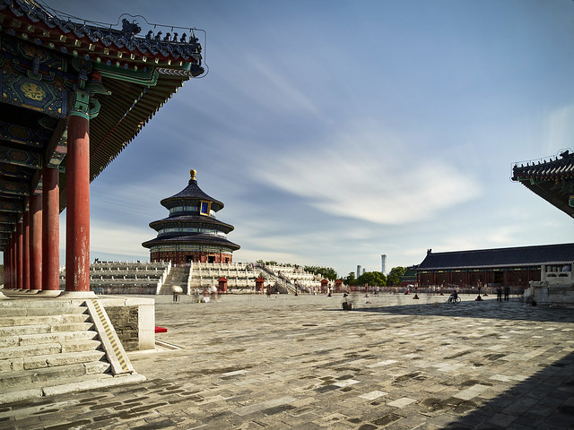 P0001116 Beijing Trip - 12-Sep-2019 to 15-Sep-2019