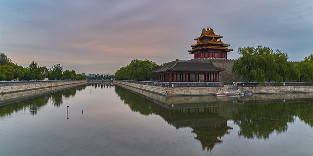 P0001039 Beijing Trip - 12-Sep-2019 to 15-Sep-2019