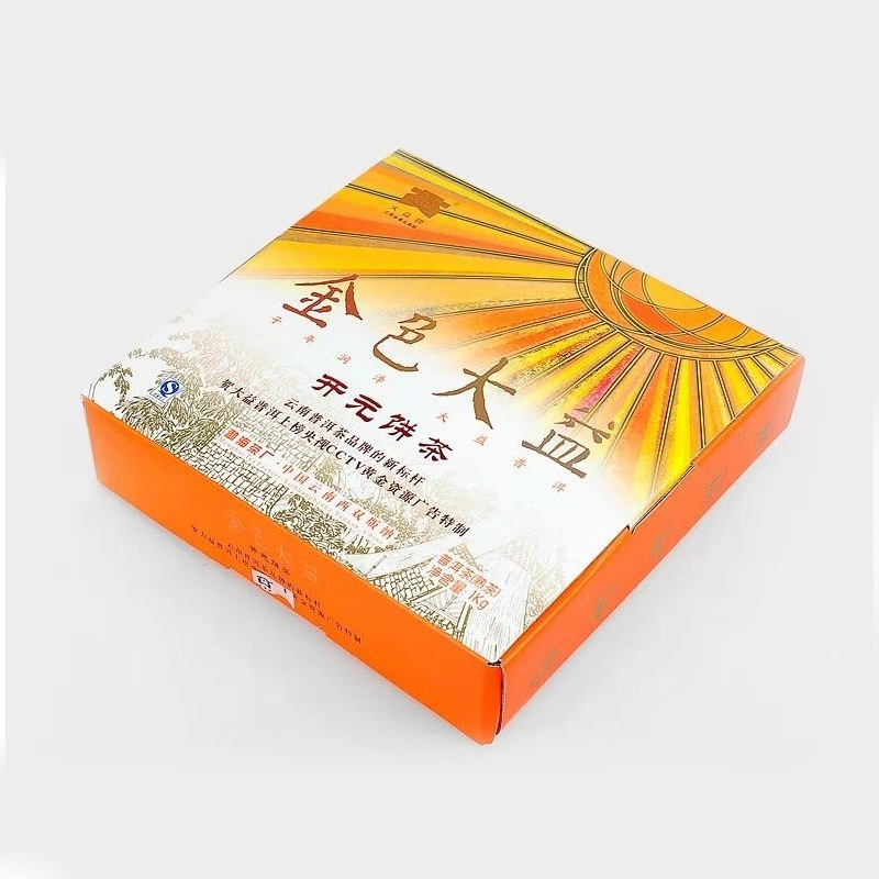 "2008 Dayi ""JinSe DaYi KaiYuan JiNianBing"" (Golden Dayi New Era Commemorative Cake) One Set of Puerh Raw Tea Cake 1000g + Ripe Tea Cake 1000g"