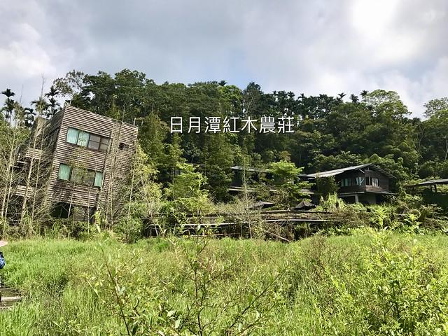 2019.09.14_泥炭土活盆地體驗