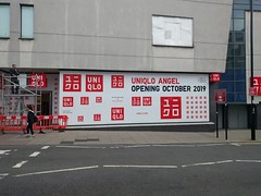 Uniqlo Angel opening soon