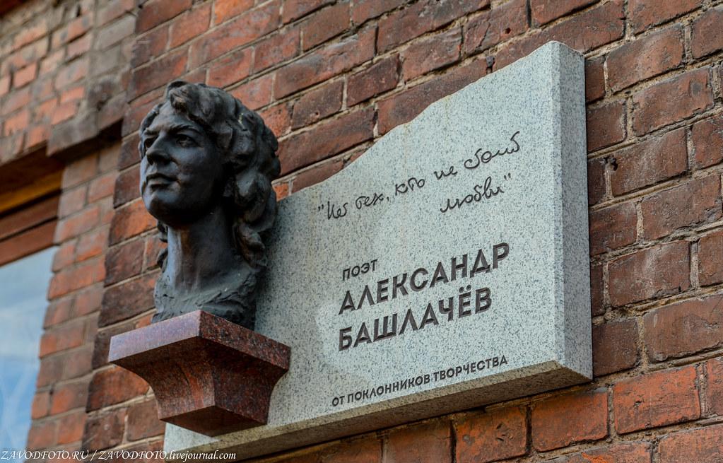 Круиз на теплоходе «Н. А. Некрасов». Череповец 999A2265xx
