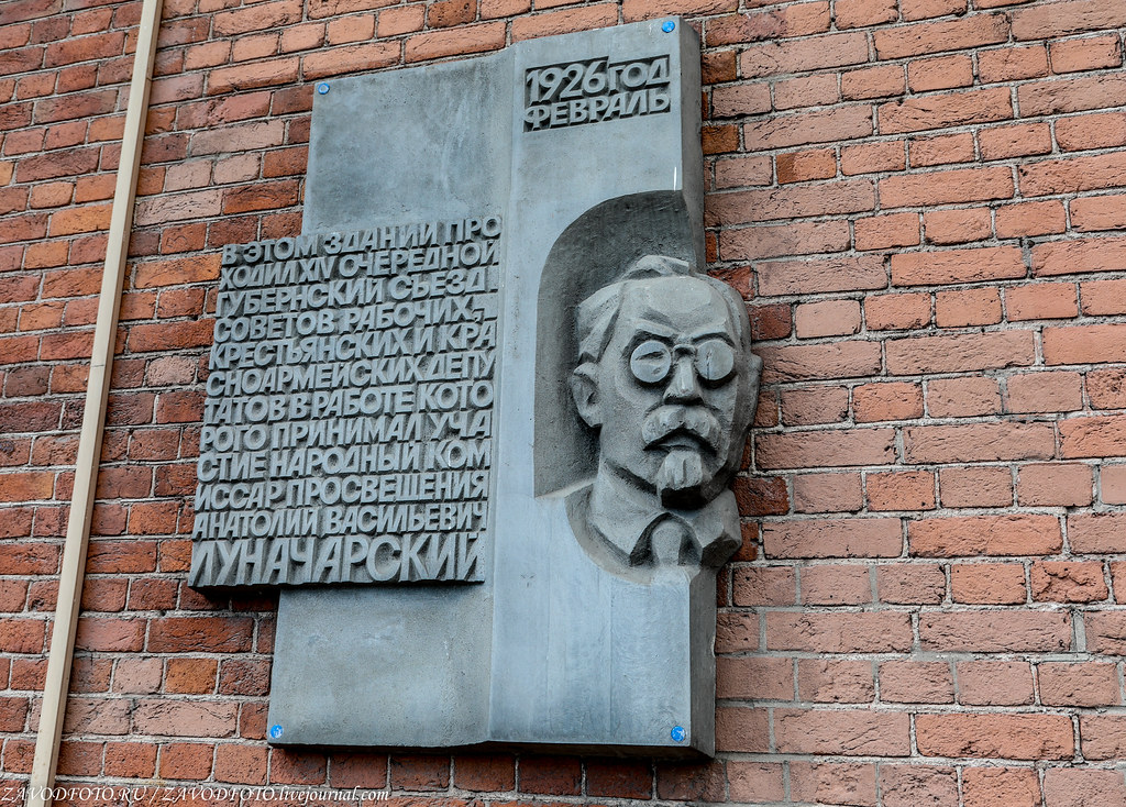 Круиз на теплоходе «Н. А. Некрасов». Череповец 999A2241xx