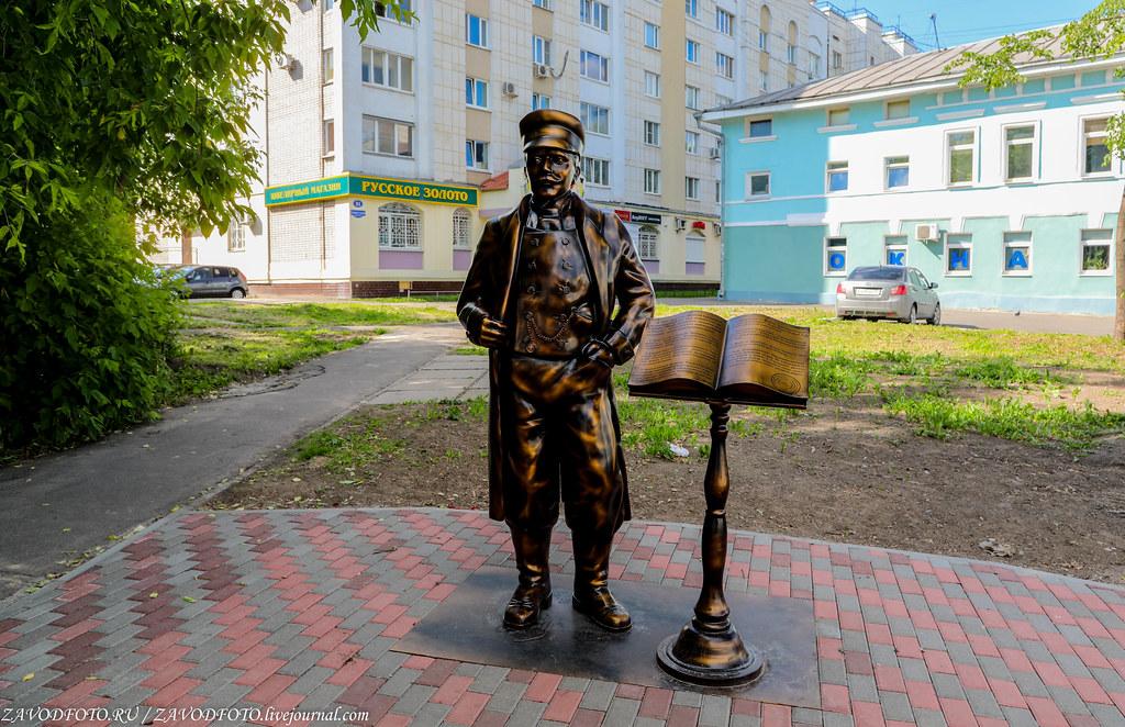 Круиз на теплоходе «Н. А. Некрасов». Череповец 999A2224