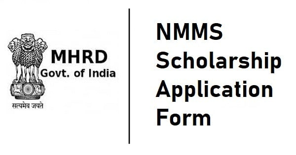nmms scholarship application form
